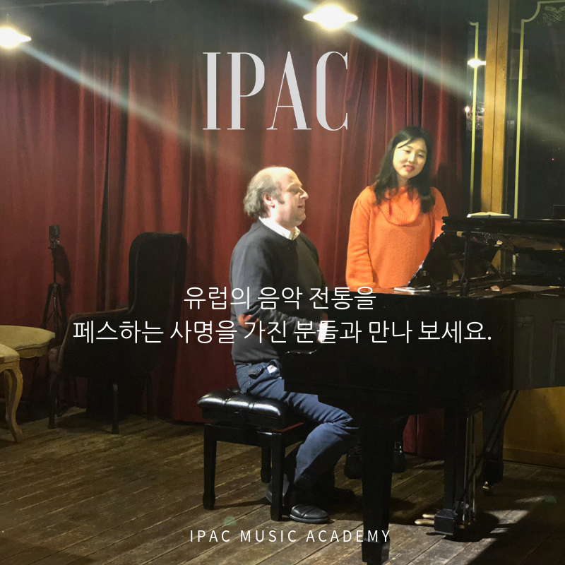 IPAC Music Academy& community
